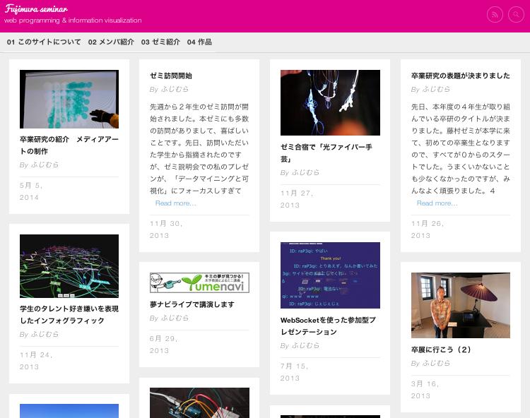 スクリーンショット 2014-05-18 20.09.53